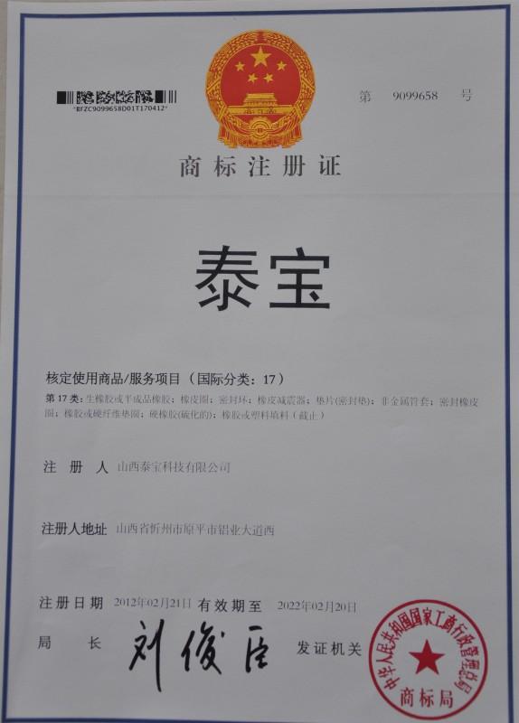 必威体育betway888注册证