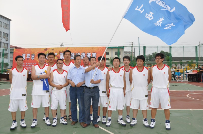 原平市籃球邀請賽